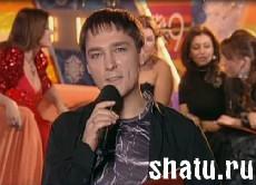 SHATU.RU